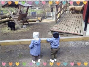 Älskade ungar <3